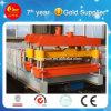 クラッディング材料を作る機械を形作るロール