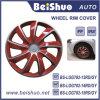 Автоматическая крышка оправы колес автомобиля привода