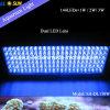 Het dubbele Licht van het Aquarium van de Tank van de Ertsader van de Lens 150W (sa-DL150W)