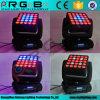Endloser CREE LED Matrix-Blinder-bewegliches Hauptwäsche-Stadiums-Licht