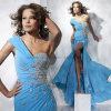 イブニング・ドレス(AL-3064)