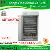 Incubateur bon marché complètement automatique d'oeufs de Digitals (KP-15)