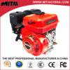 Motor de gasolina manual del retroceso 168f de la venta caliente