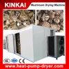 Kinkai Wärmepumpe-Systems-Pilz-trocknende Maschine
