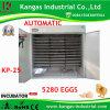 セリウムの5000個の卵のための公認の自動鶏の卵の定温器