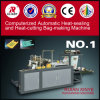 Calor-Sealing computarizado de Automatic e Saco-Making Machine do Calor-Cutting