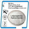 Hidrocloro CAS da L-Epinefrina: 55-31-2