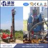 Máquina de conducción rotatoria de múltiples funciones de la pila de la venta caliente de Hf160y