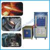 Используется для всех видов металлов Индукционная нагревательная ковочная машина