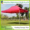 耐久10*20FTはカスタマイズされた折る党テントを防水する