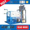 Wassergekühlte Gefäß-Speiseeiszubereitung-Pflanze Großhandels25t/24hrs maschinell bearbeiten