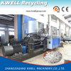 작은 알모양으로 하기 압출기 기계를 재생하는 PP에 의하여 길쌈되는 부대 쓰레기 압축 분쇄기
