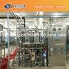 高品質の二酸化炭素の炭酸塩化のミキサー