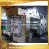 Печатная машина полиэтиленовой пленки цвета High Speed 4 Flexographic