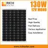 энергия солнечной силы панели солнечных батарей 130W 12V Monocrystalline