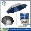 Зонтик рыболовства (SY2088)