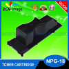 Тонер Cartridge Compatible для IR2200, IR2800, IR3300,