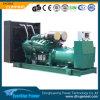 熱い販売電気50/60Hz AC三相1250kVAはまたはイギリスエンジンを搭載する無声ディーゼル発電機セット開く