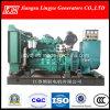 Generador Diesel Arranque eléctrico 90kW / 112.5 refrigerado por agua