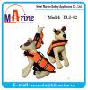 Maglia di vita arancione del cane di colore delle misure reali