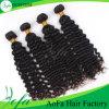 Extensión profunda brasileña del pelo humano de la onda del pelo de la Virgen de la manera