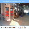الصين جيّدة يبيع قرميد آلة صناعة
