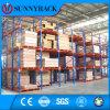 Qualitäts-Lager-Speicher-industrielles Ladeplatten-Racking