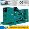 良質のCummins 100kVAのディーゼル発電機