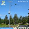 Luz solar de la venta al por mayor los 8m 45W-120W Sreet con la Sistema Solar