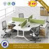 Compartiment chaud de bureau de poste de travail de pattes en métal de meubles de bureau de vente (HX-6M207)