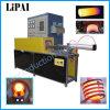 金属の鍛造材プロセスのための誘導加熱の炉