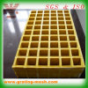 Stair Tread Approval ISO SGS를 위한 FRP/GRP/Fiberglass/Grating