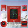 2個のループ1-32ゾーンの慣習的な火災報知器のコントロール・パネル(AW-CFP2166)