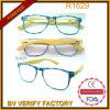Neueste ultradünne Bambusbügel R1629, die Brille-Hersteller lesen
