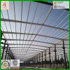 유럽 기준 강철 구조물 창고