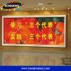 높은 정의 P10 풀 컬러 실내 발광 다이오드 표시 게시판