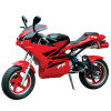 125cc Pocket Bike Wonderful Color Zc-P-408