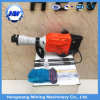 Gutes Quality High Speed 46j Handle Electric Pick