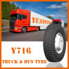 Truck and Bus Radial Tire, (11R22.5) , Dump Truck Tyre