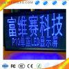 Halb-Im Freien einzelnes Blau-Farbe LED-Bildschirmanzeige-Panel