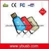 小型USBの記憶(YB-195)
