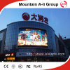 P8 Hb Outdoor Full Color LED Advertizing Wall 또는 Display