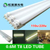 질 SMD2835에 알루미늄 Base+ 플라스틱 쉘 T8 LED 관 빛 0.6m 9W