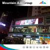 Cartelera al aire libre grande del RGB P10 LED de la pantalla de visualización de LED