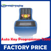 Программник T300 варианта 14.2 ключевой автоматический ключевой с полным языком