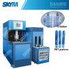 Máquina que sopla de la botella semiautomática del animal doméstico/máquina plástica