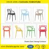 安い価格の屋外の余暇のプラスチック椅子