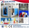 La bouteille en plastique automatique faisant la machine met des gallons en bouteille de fioles soufflant la machine