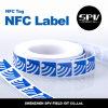Etiqueta de papel Ntag213 ISO14443A 13.56MHz de NFC para a troca de informação