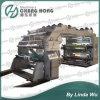Super Market Bolsa de la compra de la máquina de impresión